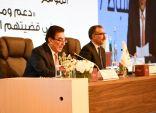 الاتحاد البرلماني العربي  يدين الهجمات بالطائرات المسيرة على أراضي المملكة العربية السعودية الشقيقة من قبل الحوثيين
