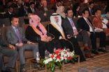 الجمعية العامة لاتحاد البرلمانات الآسيوية تدين محاولات استهداف المملكة والأماكن المقدسة بالصواريخ.