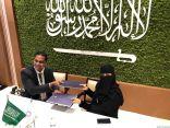 شراكة سعودية فرنسية في صناعات مواد تغطية المنشآت والمعدات العسكرية