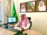 سمو أمير منطقة الباحة يرأس جلسة مجلس المنطقة ويؤكد على أهمية متابعة انجاز المشاريع