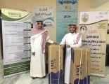 جائزة الشيخ محمد بن صالح تدعم مشروع سقيا السنابل بمنطقة القصيم في دورتها الرابعة عشرة