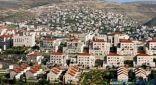 الأردن تدين مصادقة سلطات الاحتلال على بناء 780 وحدة استيطانية في الأراضي الفلسطينية المحتلة