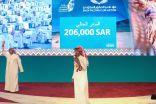 صقر طبرجل يحطم الرقم القياسي في مزاد نادي الصقور السعودي الثاني
