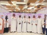 الجمعية السعودية لأمراض الروماتيزم تحتفل باليوم العالمي لالتهاب المفاصل