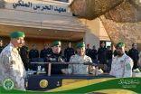 الإحتفاء بتخريج أكثر من ٩٠٠ متدرب بمعهد الحرس الملكي بمدينة تدريب الحرس الملكي بالثمامة