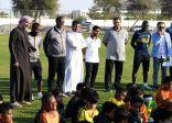"""نادي الإمارات الثقافي الرياضي يختتم فعاليات الأسبوع الثاني من حملته القرائية """"اقرأ .. ريض عقلك """""""