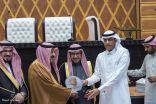 وكيل إمارة الباحة المكلف يكرّم إعلاميي وإعلاميات المنطقة العاملة في صيف المنطقة 39
