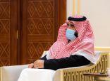 سمو أمير منطقة الباحة يثمن دور لجنة أهالي محافظة العقيق