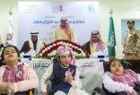الإدارة العامة للتعليم بمنطقة الباحة توقع اتفاقية شراكة مع جمعية الأطفال المعاقين